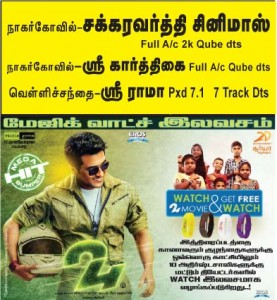 24TamilMovie
